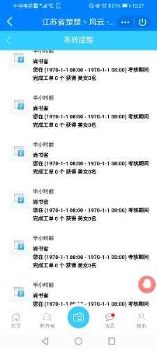 Screenshot_20200911_103722_com.tencent.mobileqq.jpg