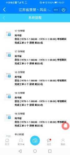 Screenshot_20200911_103707_com.tencent.mobileqq.jpg