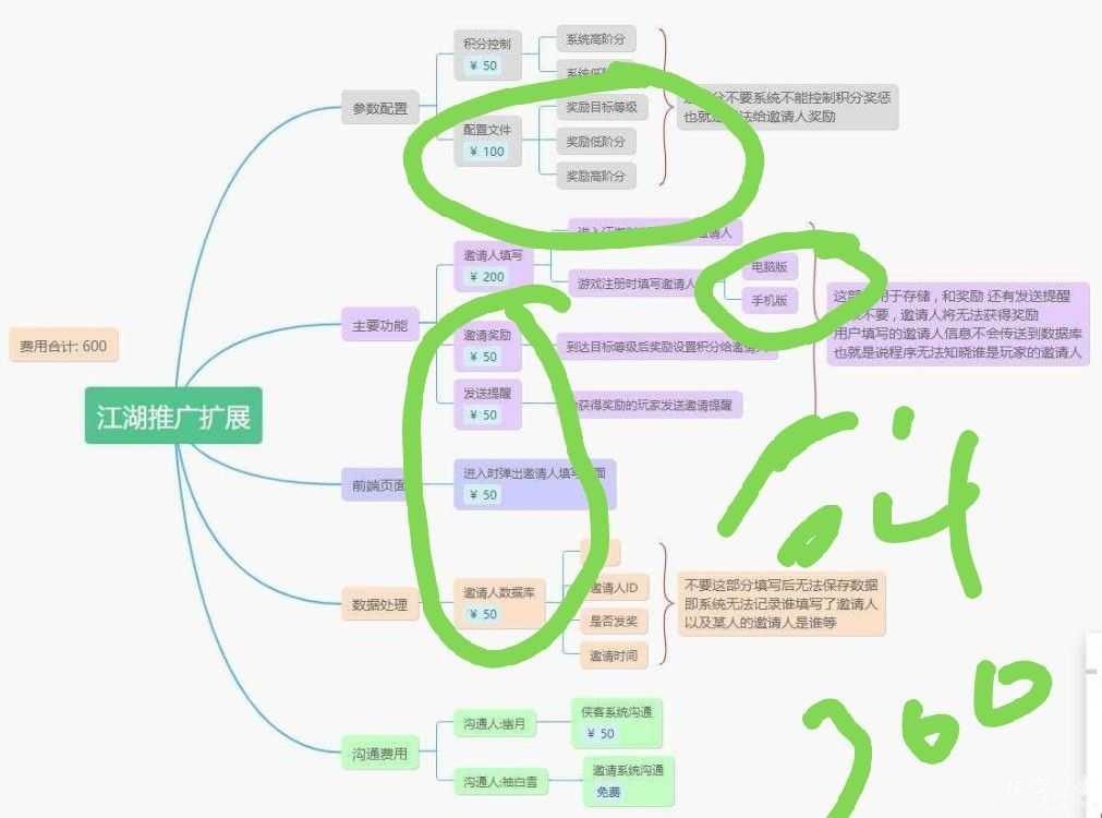 QQ图片20201016123048.jpg