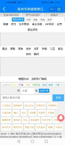 Screenshot_20201019_120324_com.tencent.mobileqq.jpg