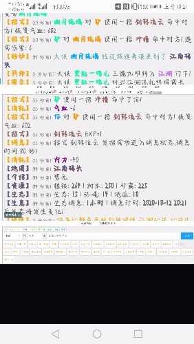 Screenshot_20201027_102102_com.android.browser.jpg