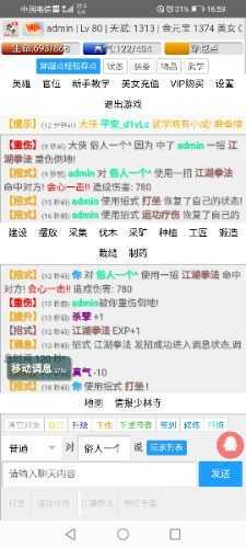 Screenshot_20201105_165956_cc.cn.jpg